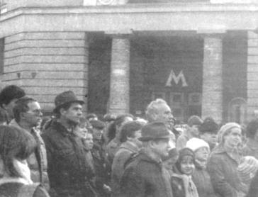 632. Митинг у дома Дельвига на Владимирской площади 21 октября 1986 года